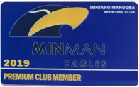 mm club membership premium